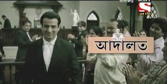 Adaalat 3 (Bengali) Episode 819 – Goa'te Bhuture Gari (Part 1) HD