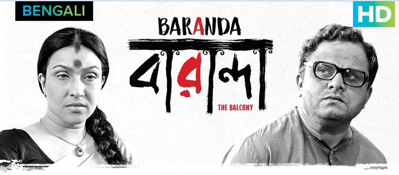 Baranda (2018) Bengali Movie 1080p HDRip 1.8GB & 350MB ESubs MKV
