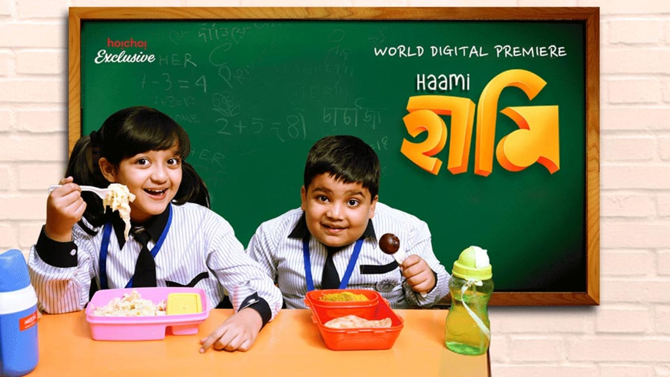 Haami (2018) Bengali Full Movie 720p HDRip 1GB & 350MB MKV *Eid Exclusive*