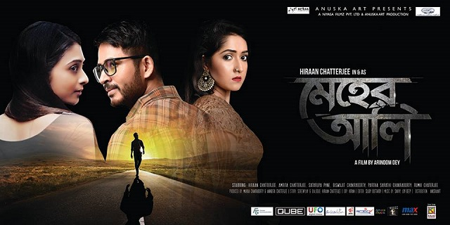 Meher Aali (2018) Bengali Movie 2CD DTHRip 700MB [x264 – AAC3(5.1Ch)]