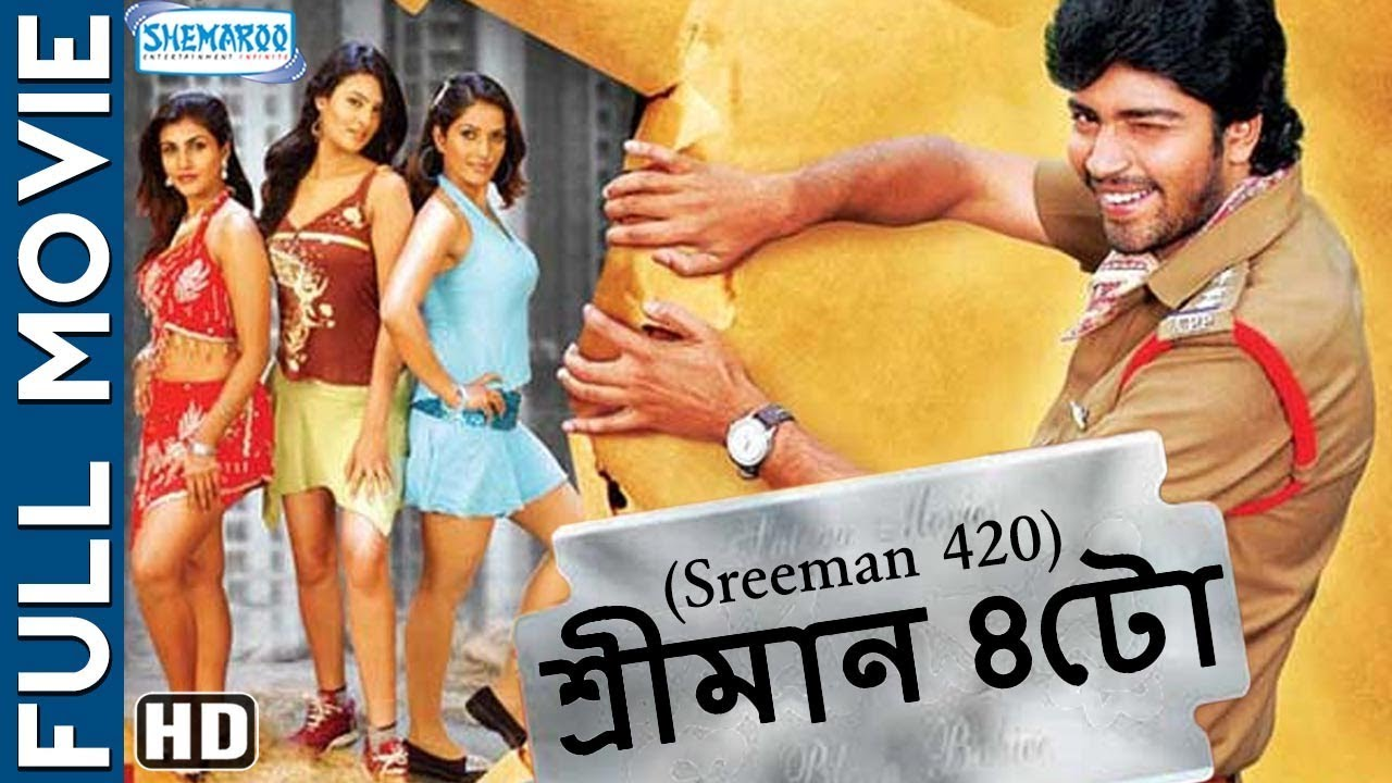 Sreeman 420 (2018) Bengali Dubbed Movie 720p HDRip 1.2GB & 350MB Download