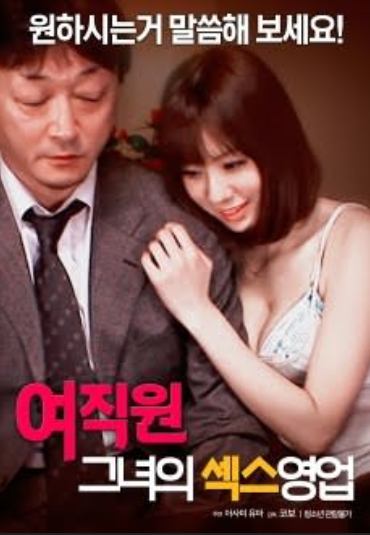 18+Female Worker Her Sex Sales (2018) Chaina Hot Movie 720p HDRip 500MB Download