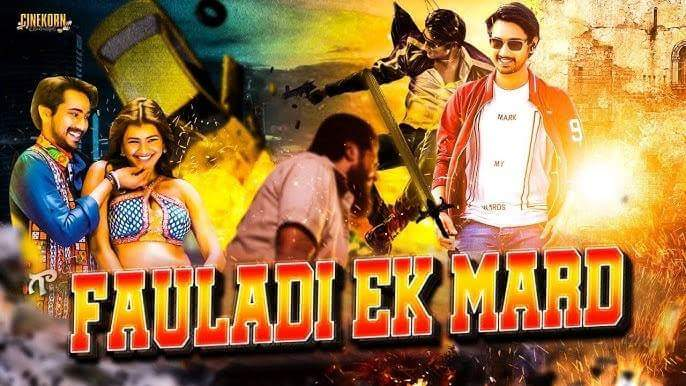 Fauladi Ek Mard (Andhhagadu) 2018 Hindi Dubbed 720p HDRip 700MB Download