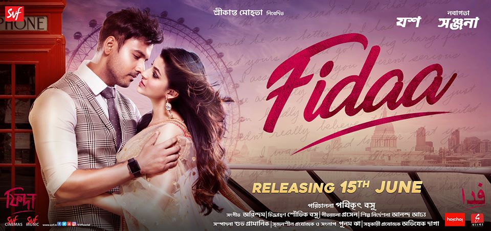 Fidaa (2018) Bengali Movie 1CD DVDRip 700MB x264 *Orginal Audio Clean*