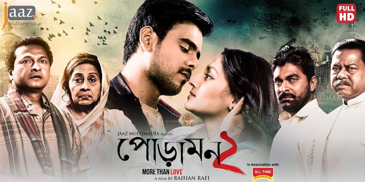 Poramon 2 (2020) Bangla Movie 720p UNCUT Bluray 700MB MKV *Bioscope Orginal*