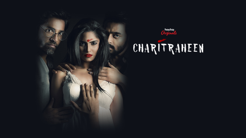 18+ Charitraheen (2018) Bengali Hot Movie 720p HDRip 700MB *Exclusive*