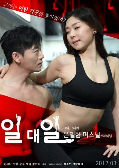 18+ One On One (2018) Korean Hot Movie 720p HDRip 700MB x264