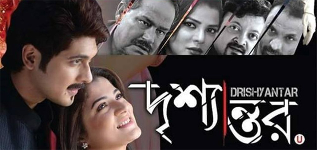 Drishyantar (2018) Bengali Full Movie 480p HDRip 350MB x264 AAC *Exclusive*