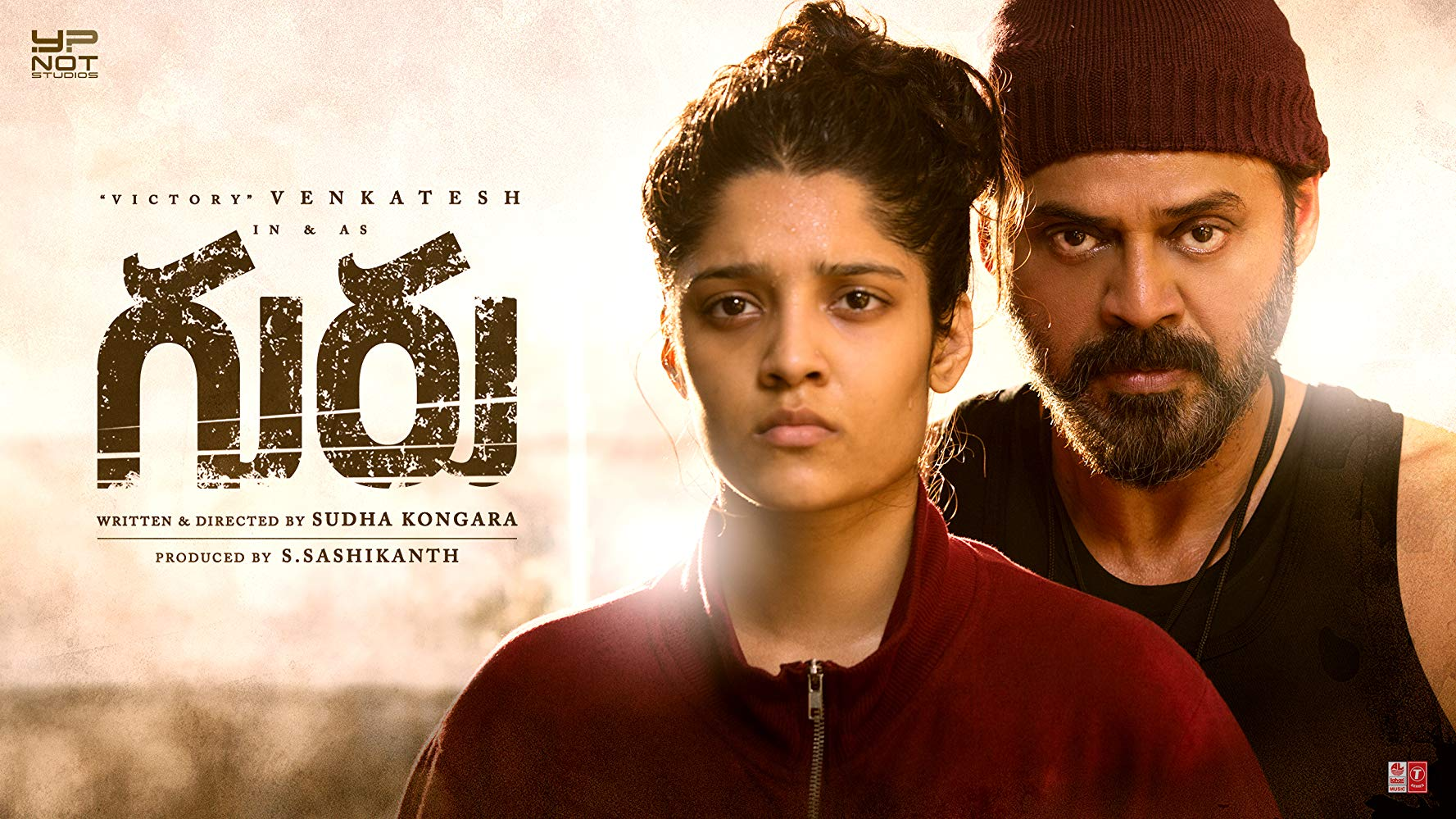 Guru (2018) Hindi Dubbed 720p UNCUT HDRip 700MB x264 Download