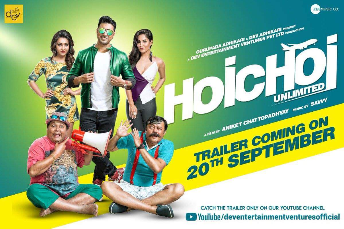 Hoichoi Unlimited (2018) Bengali Full Movie 480p pDVDRip 350MB x264 *Exlusive*