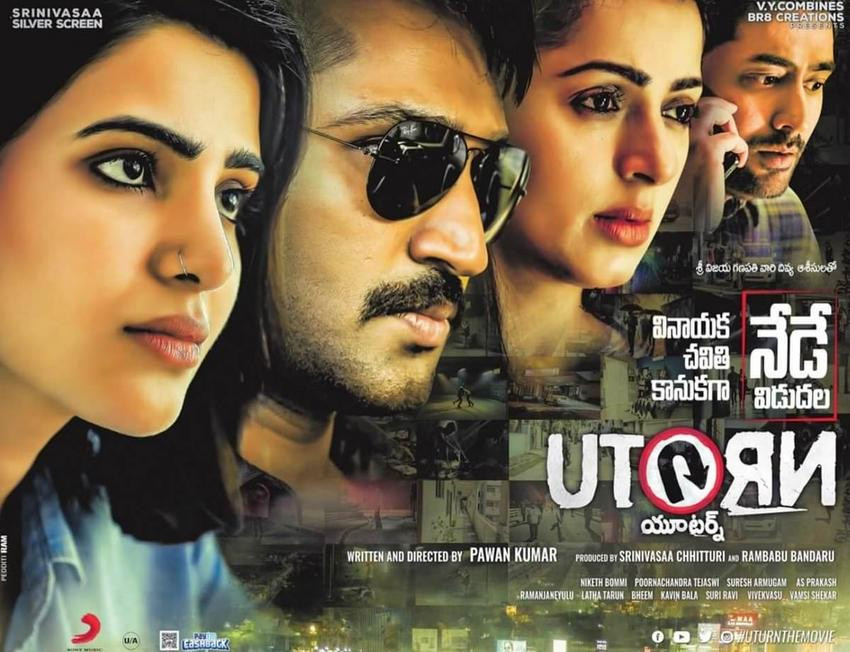 U Turn (2018) Tamil Movie 720p ORG HDRip 700MB MKV ESub