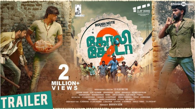 Goli Soda 2 (2018) Hindi Dubbed UNCUT 720p HDRip 700MB Esub