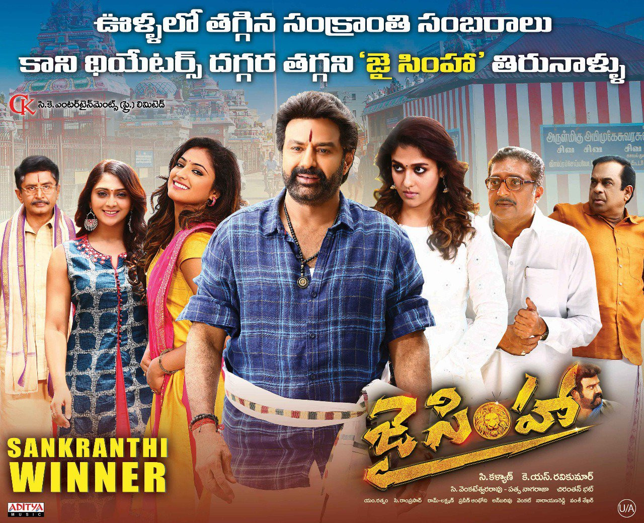 Jai Simha (2018) Telugu Movie 720p HDRip 700MB ESub