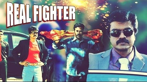 Real Fighter (2018) Hindi Dubbed 720p HDRip 700MB x264 Download