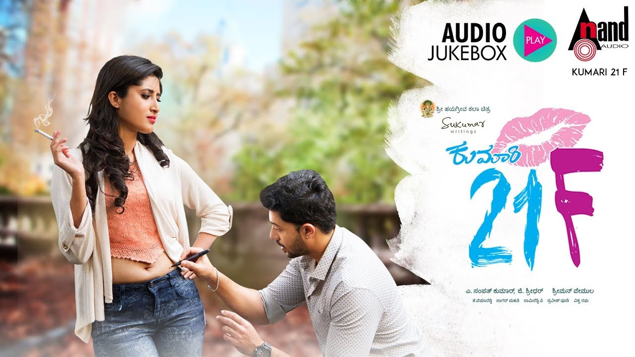 Kumari 21F (2018) Kannada Movie 720p HDRip 700MB ESubs Download