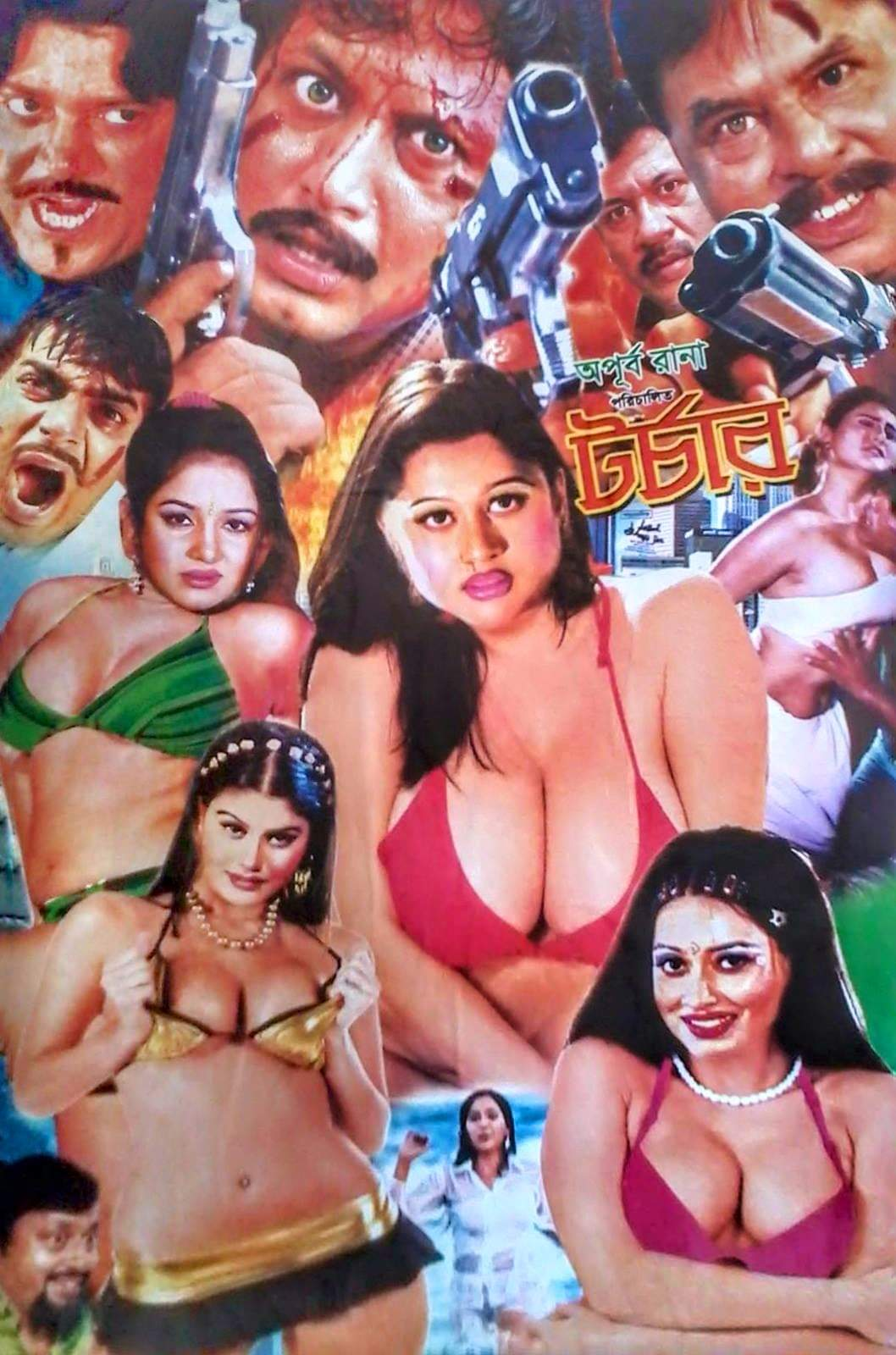 Torcar 2019 Bangla Full Hot Movie 720p HDRip 700MB x264