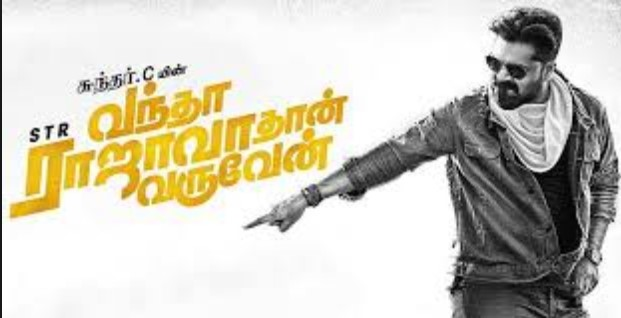 Vantha Rajavathaan Varuven (2019) Tamil Movie 720p DVDScr 700MB Download