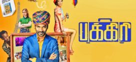 Pakkiri (2019) Tamil Movie 720p BluRay 700MB ESub Download