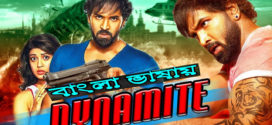 Dynamite 2019 Bengali Dubbed Full Movie 720p Original HDRip 700MB x264 AAC