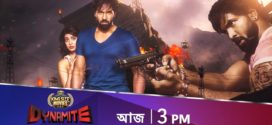 Dynamite 2019 Bangla Dubbed Full Movie 480p HDTVRip 350MB x264