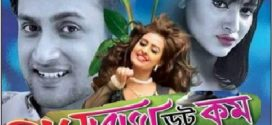 Bhalobasha Dot Com 2020 Bangla Movie 720p BluRay 1GB MKV *Bongo ORG*