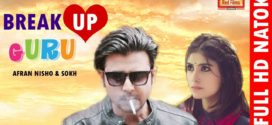 Breakup Guru Bangla Full Natok 2019 Ft. Afran Nisho & Anika Kabir Shokh HDRip