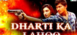 Dharti Ka Lahoo (Sri Chakram) 2019 Hindi Dubbed 720p HDRip 700MB MKV
