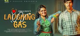 Laughing Gas (2019) Bangla Comedy Natok Ft. Tawsif Mahbub & Tisha HDRip