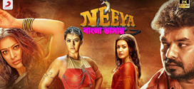 Neeya 2 2019 Bangla Dubbed Movie 720p HDRip 700MB MKV Download
