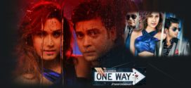 One Way 2019 Bangla Full Movie 720p ORG UNCUT BluRay 700MB x264 MKV