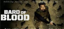 Bard of Blood 2019 S01 Hindi Full Movies 720p HDRip 1GB By Emraan Hashmi MKV Download