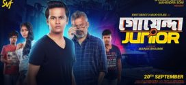 Goyenda Junior 2019 Bengali Full Movie 720p HDRip 700MB MKV *Exclusive*
