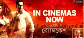 Satyanweshi Byomkesh 2019 Bengali Full Movie 720p HDRip 700MB MKV Download