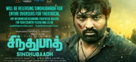 Sindhubaadh 2019 Tamil Movie 720p HDRip 700MB Download