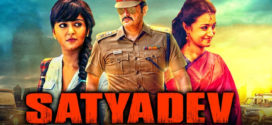 Satyadev (Yennai Arindhaal) 2020 Bengali Dubbed Full Movie 720p HDRip 1.4GB | 350MB MKV