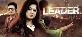 Leader (2020) Bengali Movie 720p BluRay 1GB MKV *Bongo Originals*