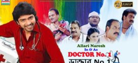 Doctor No.1 (2020) Bengali Dubbed ORG Movie 720p HDRip 1GB x264 AAC