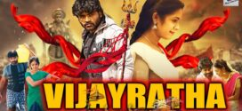 Vijayratha 2021 Tamil Bangla Dubbed Movie 720p HDRip 1.2GB | 350MB MKV