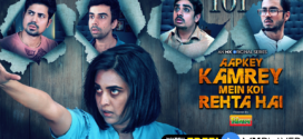 Koi Hai 2021 S01 Hindi MX Original Complete Web Series 720p HDRip 600MB x264 AAC