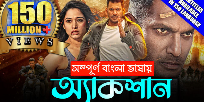 Action 2021 Bengali Dubbed Full Movie 720p HEVC HDRip ...