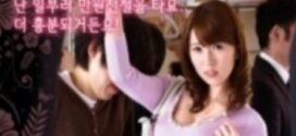 18+Married Woman on The Train Full of Excitement (2021) Chaina Hot Movie 720p HDRip 600MB x264 Download