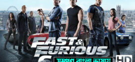 Fast and Furious 6 2021 ORG Bangla Dubbed Movie 480p HDRip 350MB Download